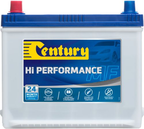 57MFHP CENTURY HI PERFORMANCE CAR BATTERY 57MF 510 CCA 24 MONTHS WARRANTY