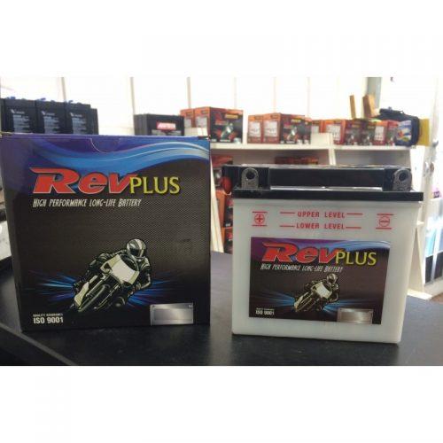 Motorbike Battery 12v 16AH SB16B-A YB16B-A Revplus Free shipping Jetski battery